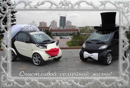 Поздравляем со 2 годовщиной свадьбы Алину и Антона!!! 24715165_Svadba_1