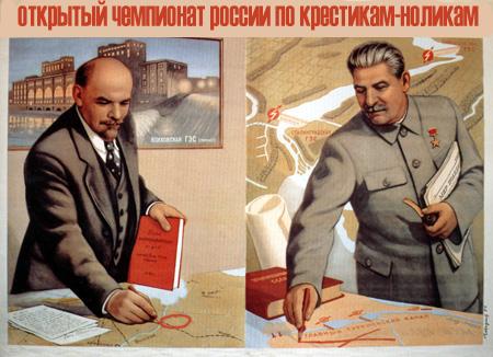 Прикольные переделанные советские