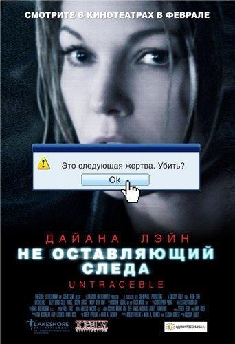(342x500, 35Kb)