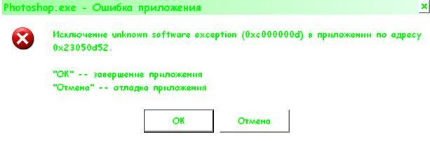 Безымянный11111 (613x202, 14Kb)