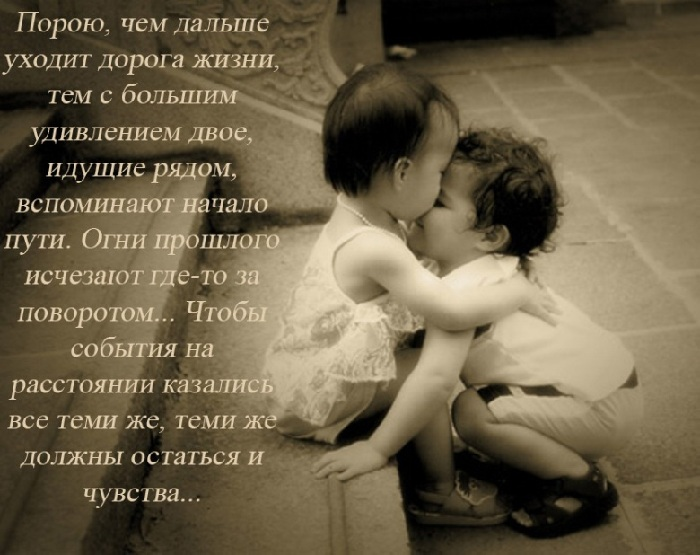 http://img0.liveinternet.ru/images/attach/b/2/25/368/25368311_kartinki_55_109.jpg
