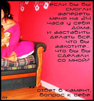 1186648928_25126578_1web (382x413, 33Kb)