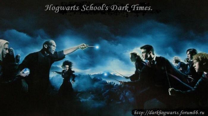 http://img0.liveinternet.ru/images/attach/b/2/25/449/25449808_Potterworld.PNG