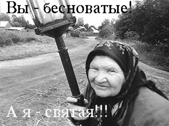 Пол Мужской. Зарегистрирован 15-11-2007. Дорогие бабули