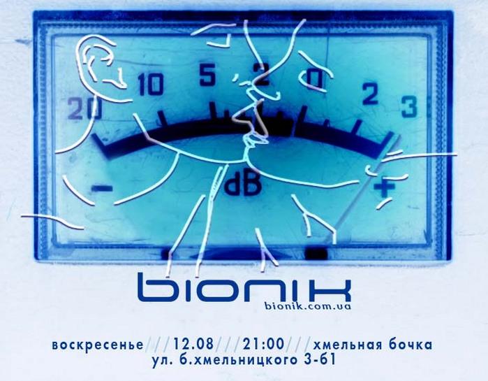 koncert_sm (699x545, 117Kb)