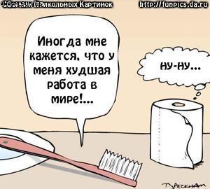http://img0.liveinternet.ru/images/attach/b/2/25/785/25785577_19800311_16179740_6202475_rrr.jpg