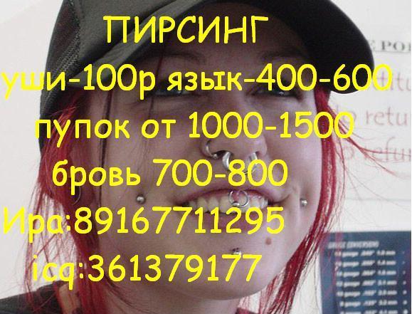 b_img1 (579x441, 55Kb)