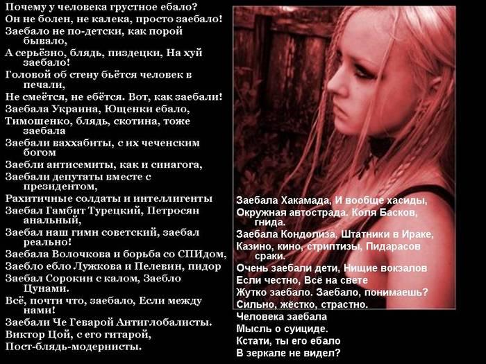 devka-konchila-online