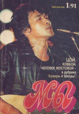 http://img0.liveinternet.ru/images/attach/b/2/26/2/26002720_1187203656_Izobrazhenie.jpg