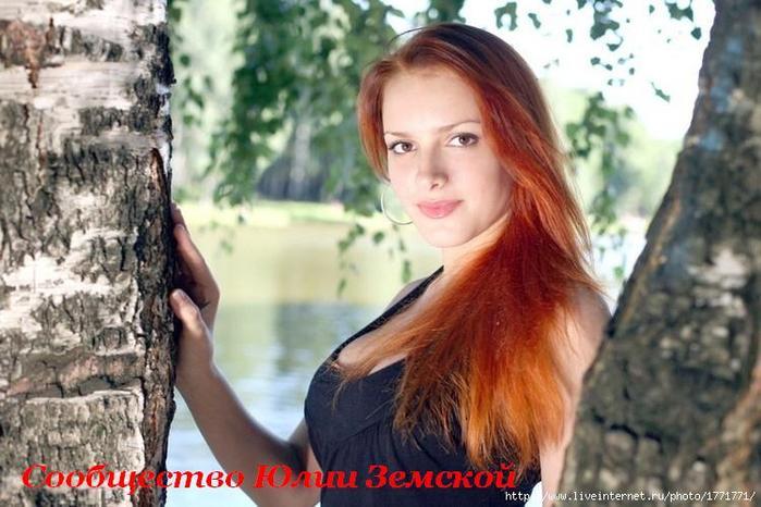 http://img0.liveinternet.ru/images/attach/b/2/26/42/26042596_YUlyayayayayaya.jpg