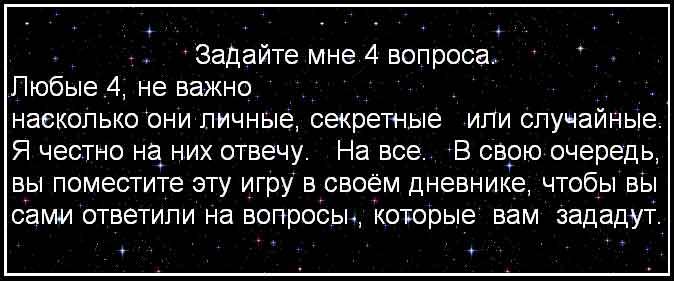 26284541_25433169_Am_Cr_EmO_19 (674x281, 24Kb)