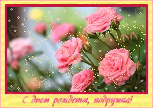 http://img0.liveinternet.ru/images/attach/b/2/26/529/26529792_17029862_podruzenka_by_svetico.jpg