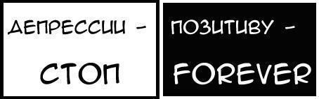 (454x142, 19Kb)