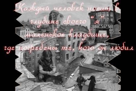 http://img0.liveinternet.ru/images/attach/b/2/26/64/26064067_23607877_8284488_15.jpg
