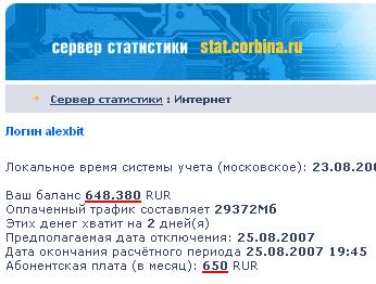 (346x262, 16Kb)