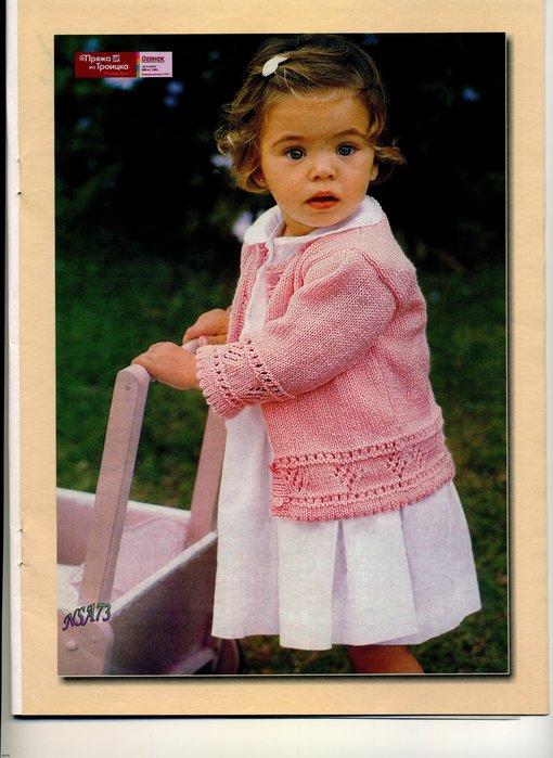 Вязание розовая кофточка спицами для девочки 58