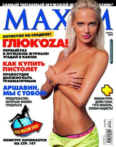Наталья Ионова-Чистякова