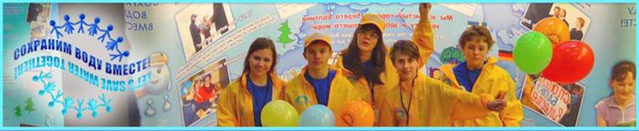 «Вода, Россия, Финляндия – взгляд молодежи!»