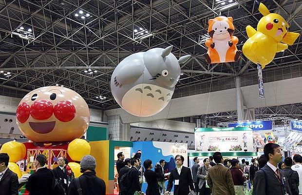 Токийская международная ярмарка