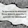 http://img0.liveinternet.ru/images/attach/b/3//41/390/41390681_1.jpg