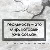 http://img0.liveinternet.ru/images/attach/b/3//41/391/41391236_6.jpg