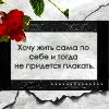 http://img0.liveinternet.ru/images/attach/b/3//41/391/41391341_9.jpg