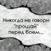 http://img0.liveinternet.ru/images/attach/b/3//41/391/41391813_17.jpg