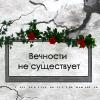 http://img0.liveinternet.ru/images/attach/b/3//41/391/41391957_20.jpg