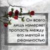 http://img0.liveinternet.ru/images/attach/b/3//41/392/41392132_24.jpg