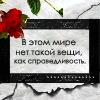 http://img0.liveinternet.ru/images/attach/b/3//41/392/41392277_26.jpg