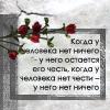 http://img0.liveinternet.ru/images/attach/b/3//41/392/41392325_28.jpg