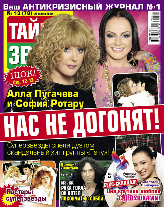http://img0.liveinternet.ru/images/attach/b/3//41/472/41472672_1237842724_2_cover78.jpg