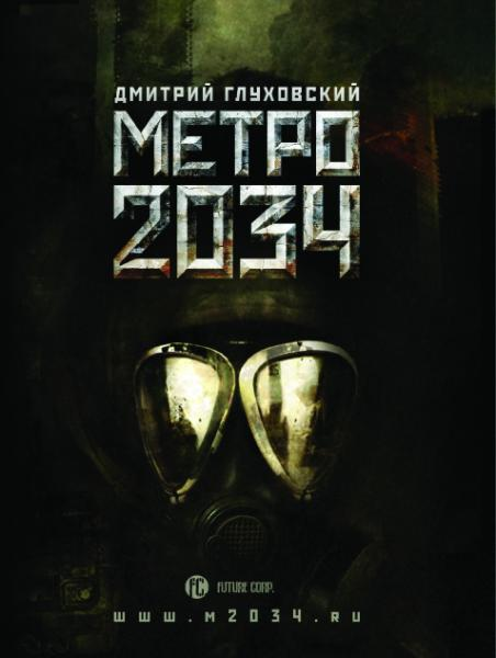 metro2034coversoft (452x600, 27Kb)