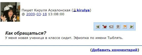 http://img0.liveinternet.ru/images/attach/b/3//41/627/41627480_ymyannyj.jpg