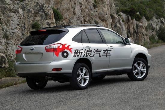Китайский Lexus
