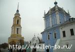 Великий Новгород Пасха в Великом Новгороде 991-57-25