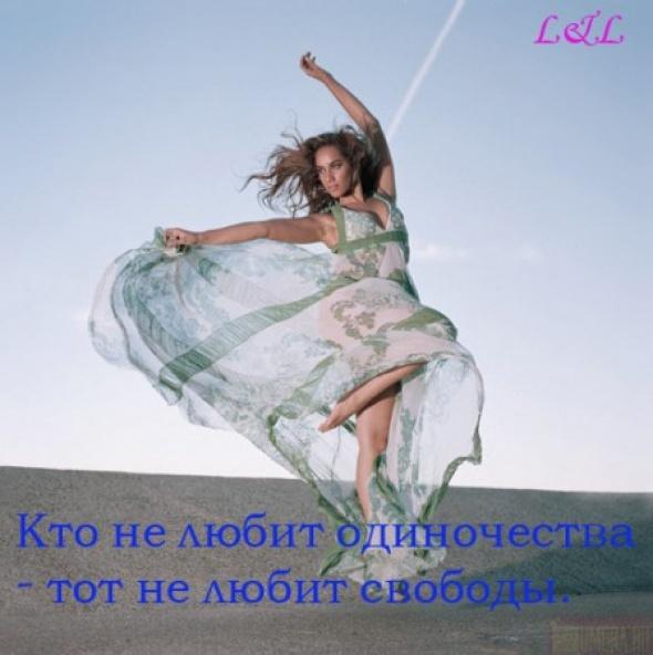 krasivye-tsitaty_31158_s__6 (590x592, 87Kb)