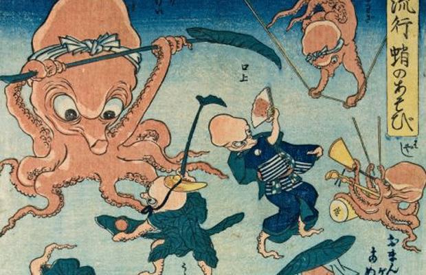 Выставка Utagawa Куниеси