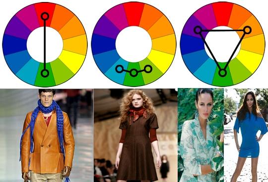 Первая цветовая схема