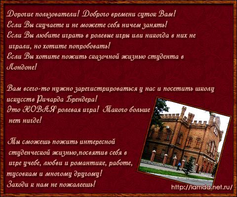 Lamda.net.ru