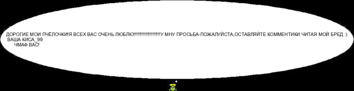 (697x180, 60Kb)