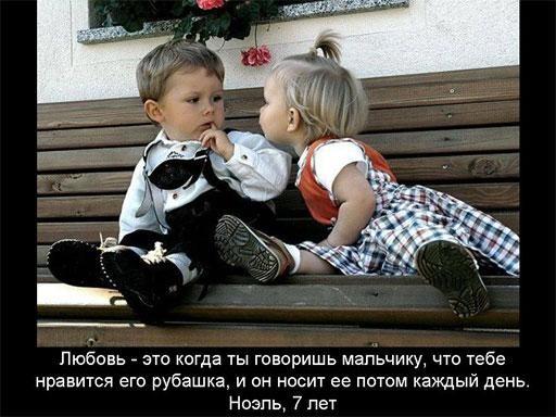 2045120_1190100878_08_pozitiv_52216 (512x384, 50Kb)