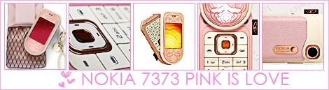 2349755_nokia7373pink (470x129, 105Kb)