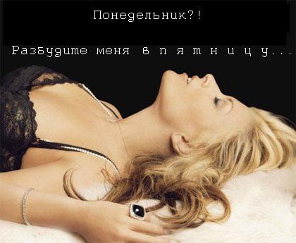 4053169_22530569_6852668_4180895_razbudite_pyat (420x345, 30Kb)