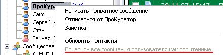 (439x109, 13Kb)