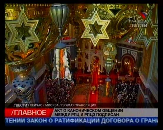 http://img0.liveinternet.ru/images/attach/b/3/10/415/10415052_unija_8.jpg