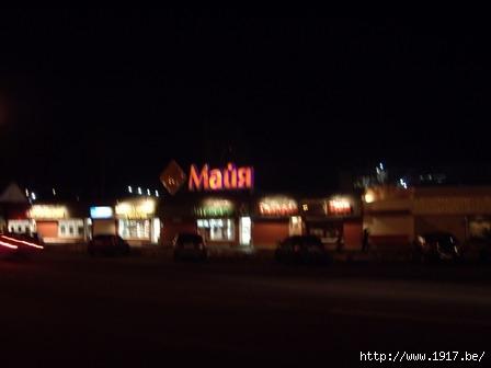 """Торговый дом """"Майя"""" Мытищи"""