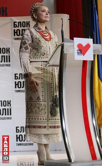 Katya писал(а). Красота для президента - качество одно из главнейших, вот почему я сочуствую нашим украинским соседям.