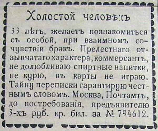 знак (600x498, 65Kb)