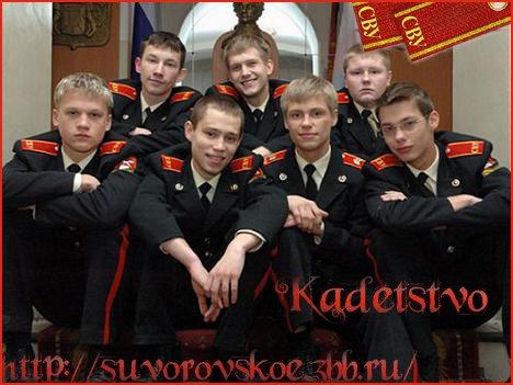 суворовское (468x351, 44Kb)